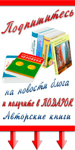 banner_books